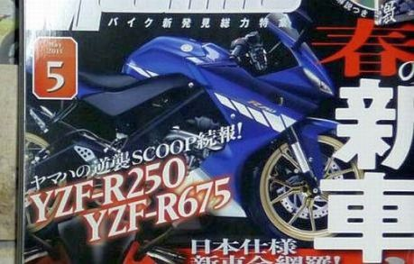 2014-Yamaha-R25-Motorcycle-Render
