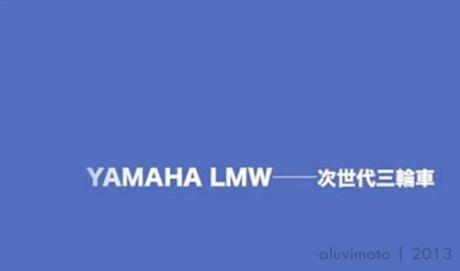 yamaha lmw