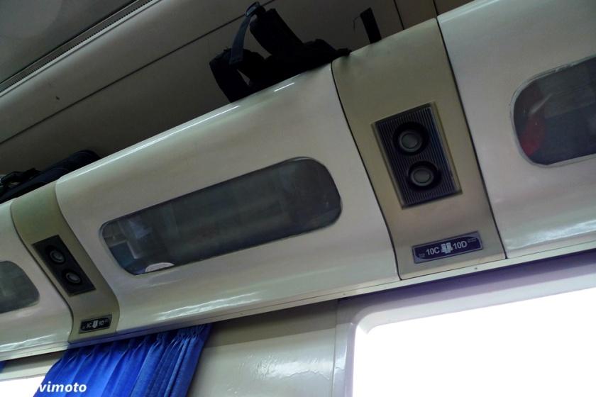 nomor seat kereta api argo wilis aluvimoto