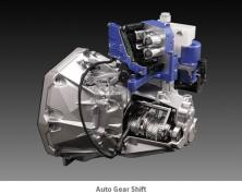 aluvimoto auto gear shift wagon r gs 1