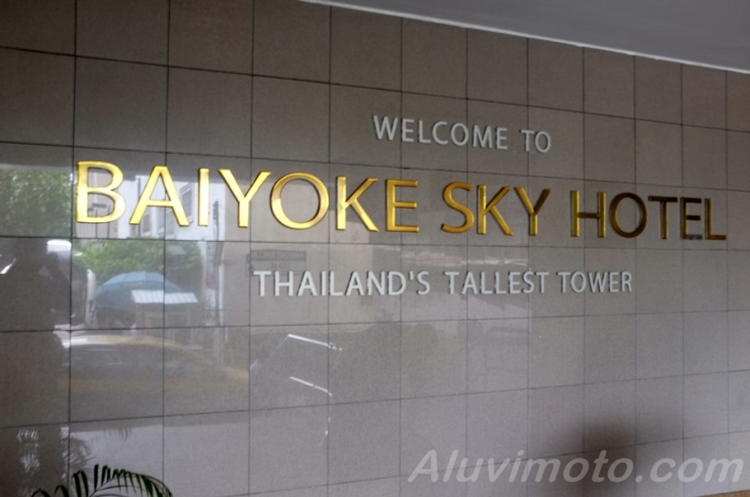 aluvimoto thailand baiyojkee sky hotel 2