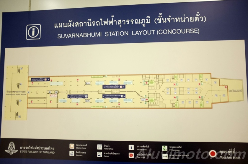 aluvimoto thailand suvarnabhumi