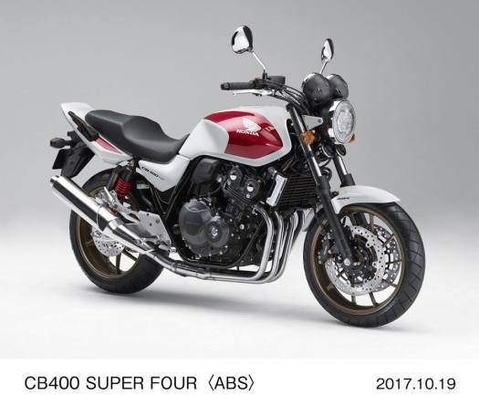 cb 400 superfour.jpg